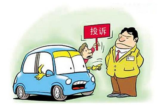 """汽车消费者真正需要的是天天都是""""3•15"""""""