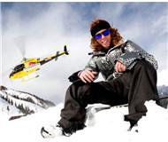 滑雪名将肖恩·怀特期待参加2022年北京冬奥会
