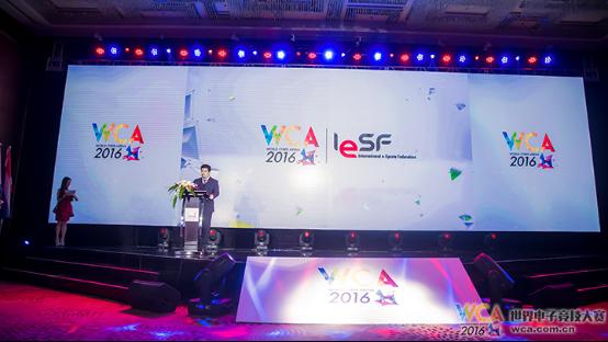 国际电子竞技联盟林哲雄:与WCA一起做全球电竞领路人