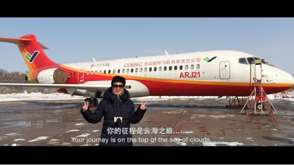 一个国家的起飞:中国商用飞机的生死突围记