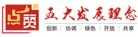 """奥驻华大使:中国成功经验可移植""""一带一路""""沿线国"""