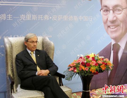 新媒:诺奖学者称 西方对中国经济悲观没事实根据