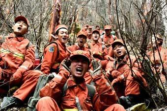 王牌森警部队在火场背水一战