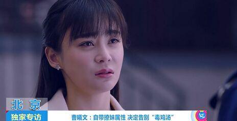 """曹曦文爆袁姗姗5手机""""糗事""""年前""""大姐大""""如何在片场百度云看电视剧图片"""