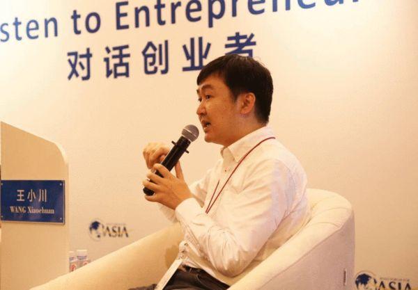 搜狗CEO王小川博鳌谈人工智能:可能会有情绪