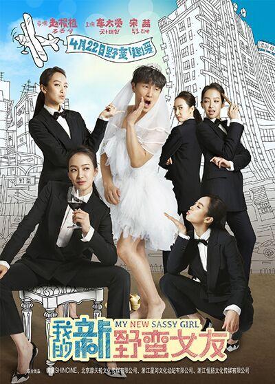 车太贤将出演《我是歌手》《快乐大本营》