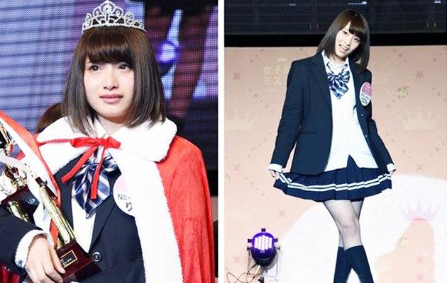 日本第一可高中高中生出炉贴吧惨遭吐槽超紧身美女冠军牛仔裤爱女图片