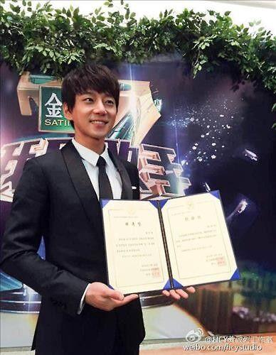 韩歌手黄致列成中韩文化宣传大使