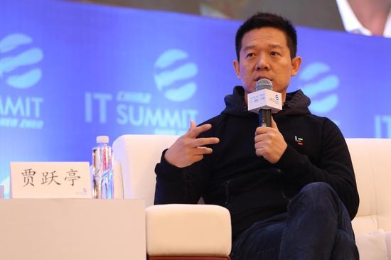 贾跃亭:希望与竞争对手合作 乐视资本运作很差