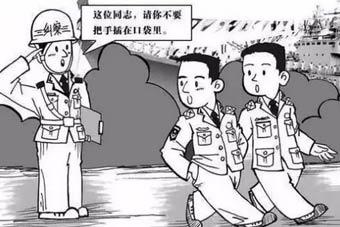 漫画告诉你一个好兵的25个细节