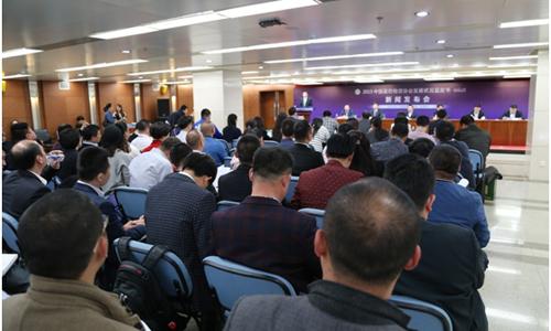 中国医药物资协会发布2015年度发展蓝皮书