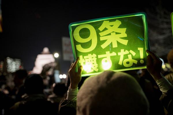 日本民众国会外示威抗议政府解禁集体自卫权