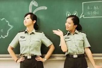 军校学员自制最强创意征兵海报