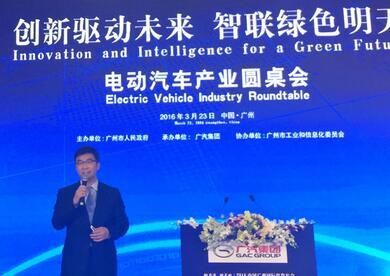 乐视汽车丁磊:未来出行将成为互联网交通生活场景