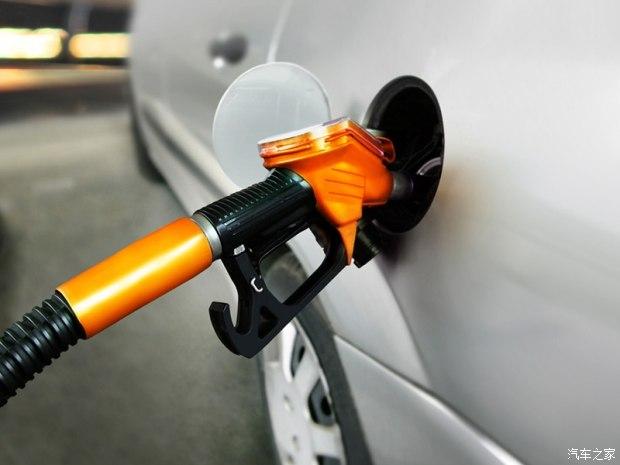 发改委:3月28日国内成品油价格不调整
