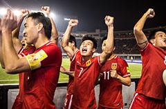 国足15年后再进世预赛亚洲决赛圈