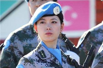 """解放军""""维和女神""""成中国名片"""