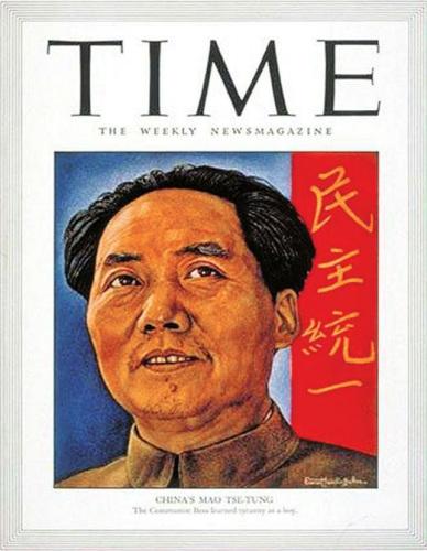 揭秘张爱萍初创新中国海军:毛泽东亲自点将