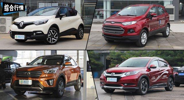 雷诺卡缤优惠高达1.7万 推荐合资小型SUV