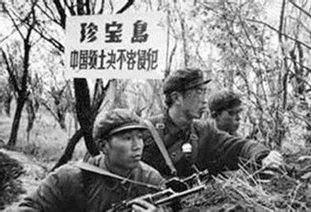 美国人如何看待中苏珍宝岛冲突:加速中美缓和