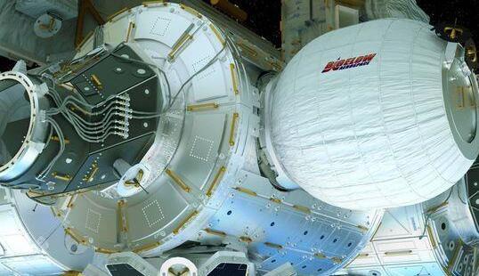 首个充气太空舱即将启用 殖民外星就靠它