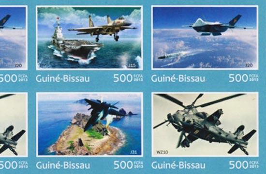 中国武器装备出现在非洲邮票上