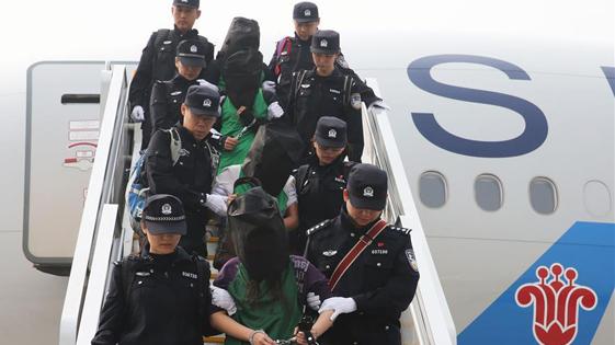 台湾电信诈骗犯被遣返回中国大陆 现场图曝光