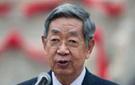中国全国人大常委会原副委员长 许嘉璐