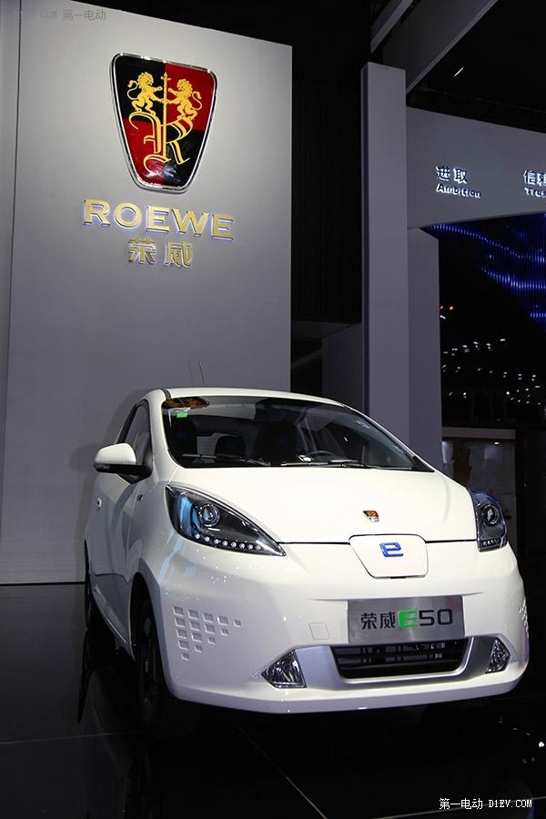2016款荣威E50价格发布 售18.89万元