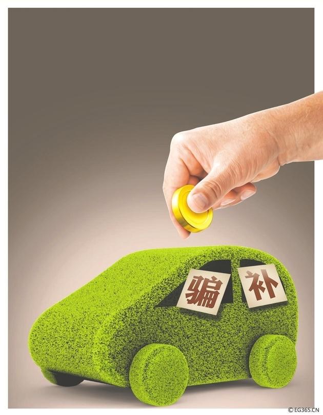 """新能源调查新动向:电动客车补贴或""""腰斩"""""""