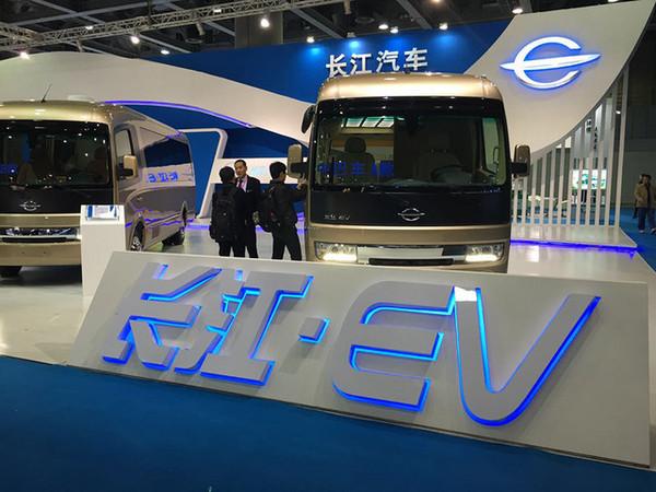 长江汽车品牌4月17日发布 产纯电动SUV