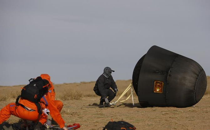 中国首颗微重力科学实验卫星实践十号返回地球