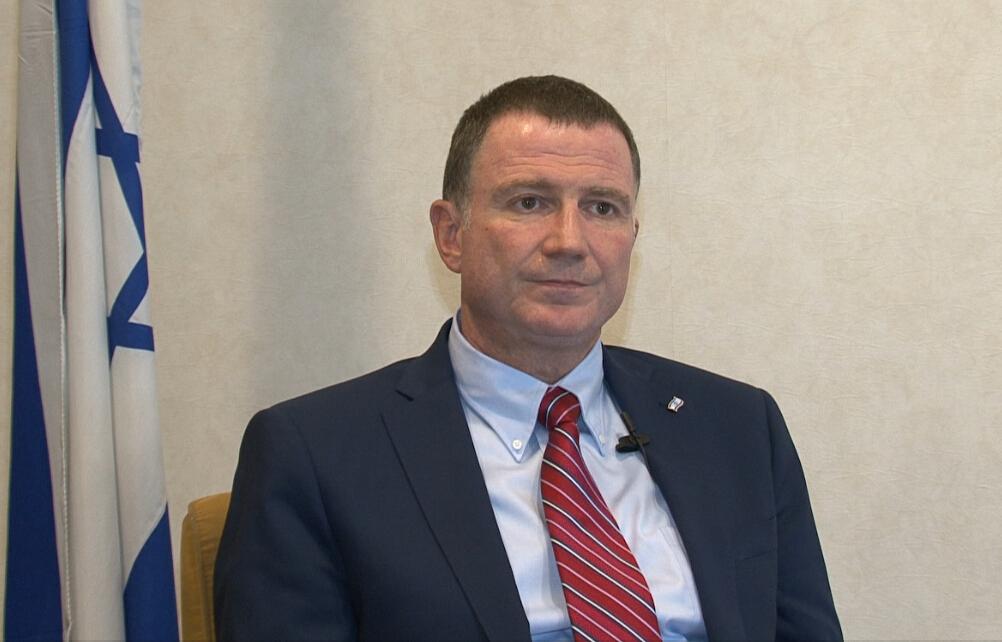 以色列议会议长:中以在落实自贸区合作