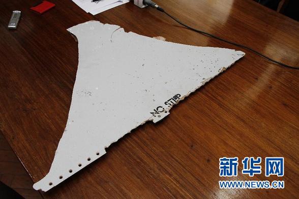 澳交通部证实莫桑比克发现飞机残片来自MH370