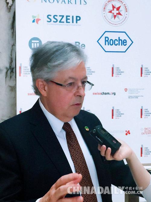 瑞士驻华大使:中瑞FTA的签署主要归功于中国