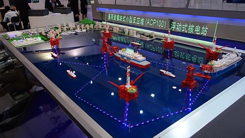 中国着手建海上浮动核电站:欲建20座 耗资600亿