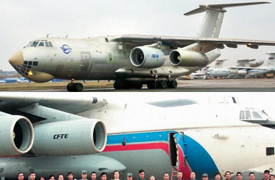 中俄大涵道比发动机测试对比