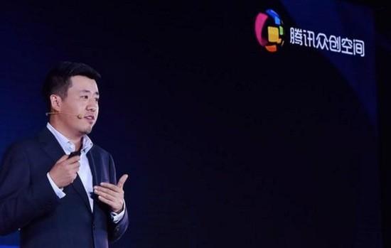 腾讯推创业服务平台 为400万企业打造服务闭环