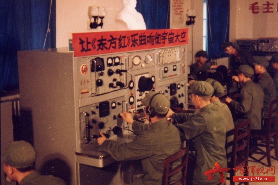 """因为它,我们把4月24日定为""""中国航天日"""""""