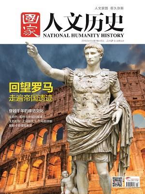 去高卢,跟随恺撒上战场:有志青年的奋斗史