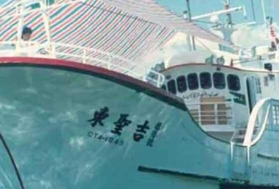 遭日扣押渔船船长:全身被脱光检查 像抓去坐牢