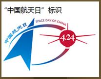 专访北京市模型运动协会副秘书长、北京中小学航空模型比赛总裁判长符其卫
