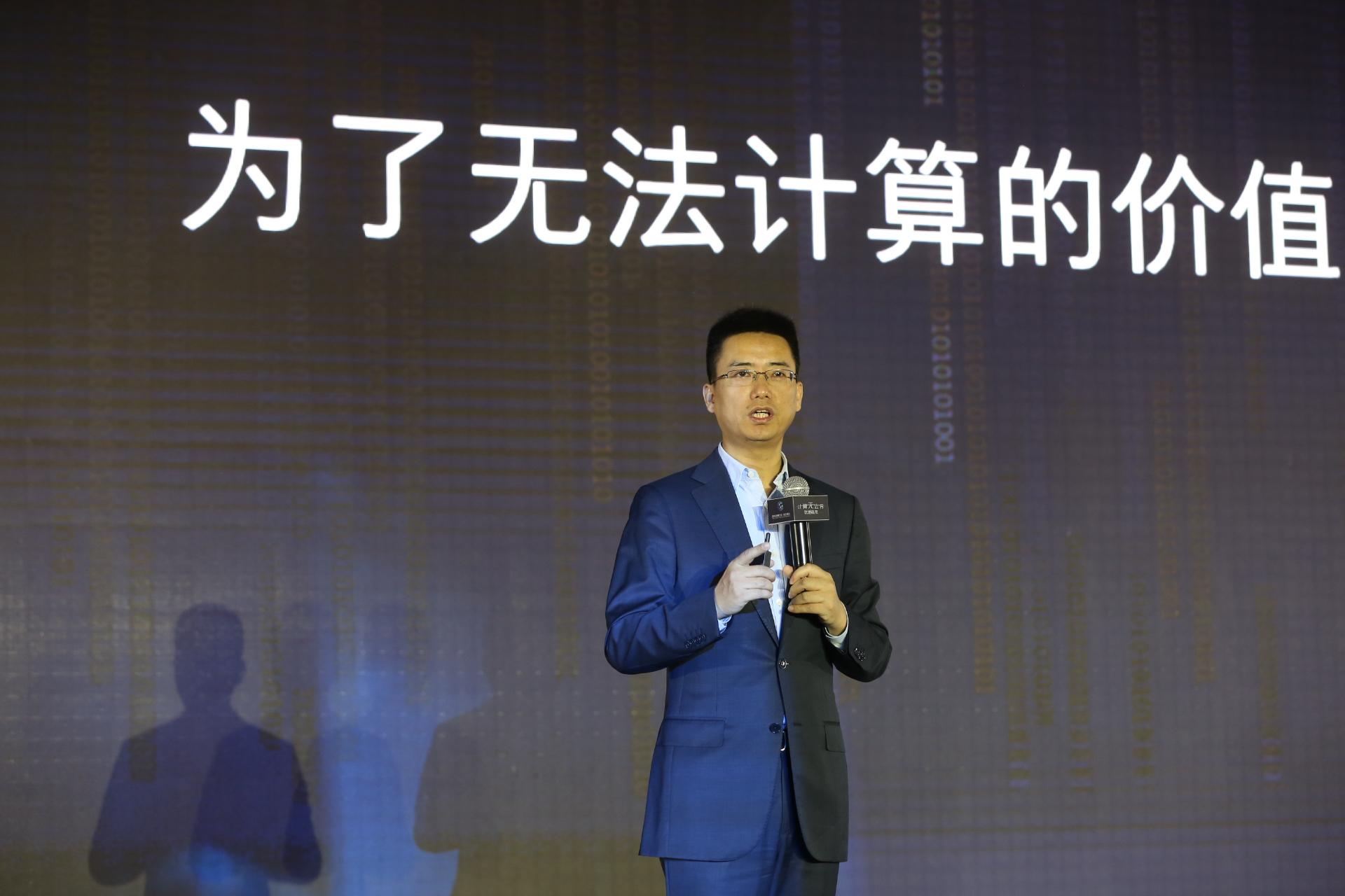 阿里云胡晓明:99%的创新初创企业不再买硬件