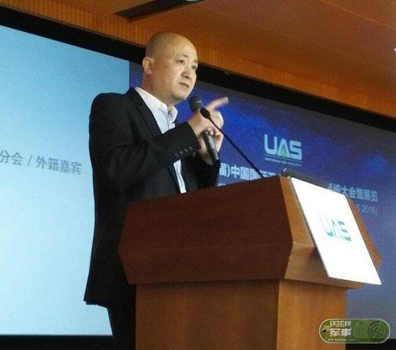 中国国际UAS大会首次新闻发布会在京举行