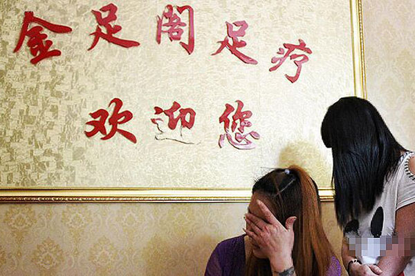 北京涉黄会所借团购招嫖 19岁女生负责接送顾客