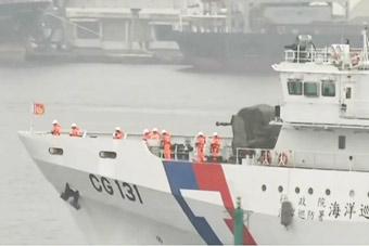 台湾赴冲之鸟礁巡护船舰炮亮眼