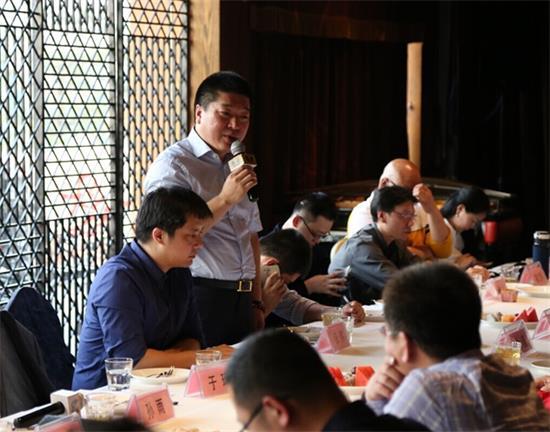 净化行业保护版权 中国有声艺术创作高峰论坛在京举行