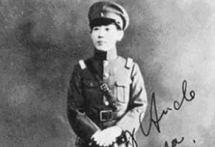 北平抗日杀奸团小将曾参与刺杀川岛芳子入狱