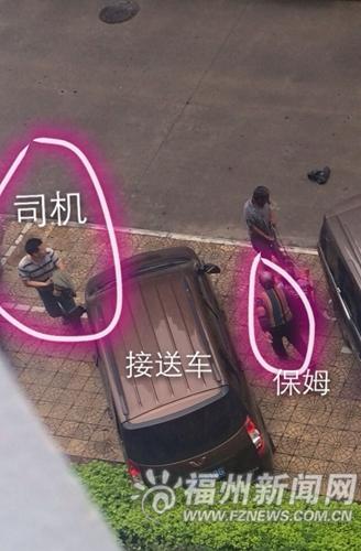 网曝福州乞讨者有商务车接送 司机保姆配齐(图)