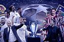 欧冠决赛又唱起马德里不思议 西甲夺欧冠三连冠!